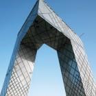 rem koolhaas cctv tower dutch design